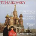 P.I Tchaikovsky, Original Works for Piano 4 Hands