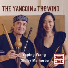 The Yangqin & the Wind