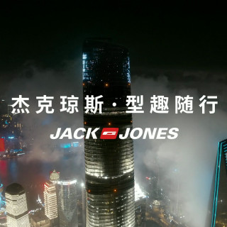 Jack & Jones 2019大片,看邓伦如何整蛊戛纳影帝Mads Mikkelsen