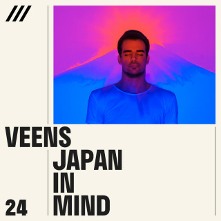 Veens - Japan in Mind EP